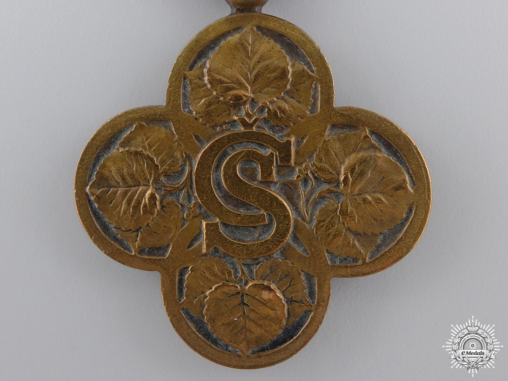Czechoslovakian War Cross 1914-1918