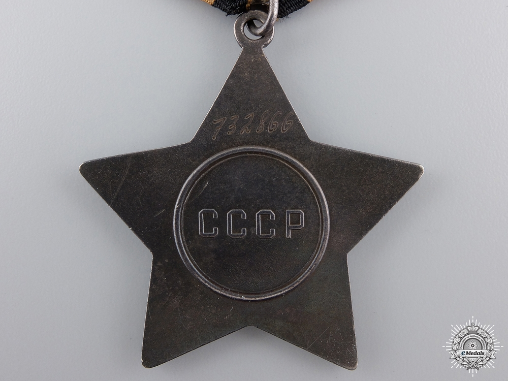 A Soviet Russian Order of Glory