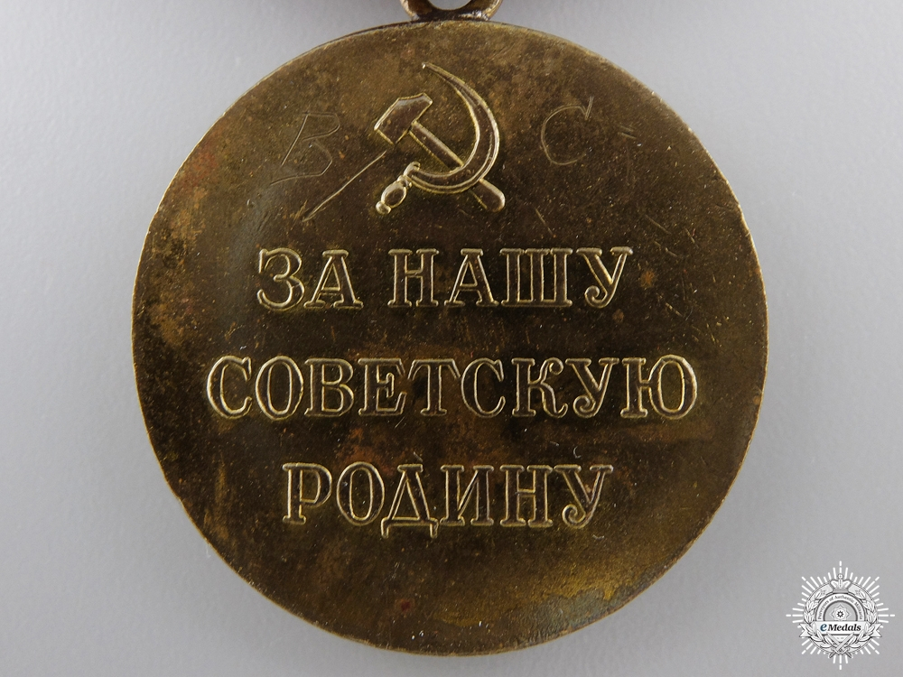 A Soviet Medal for the Defence of Moscow