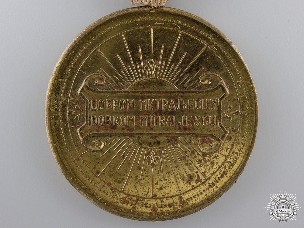 A Yugoslavian Heavy Machine Gun Proficiency Medal