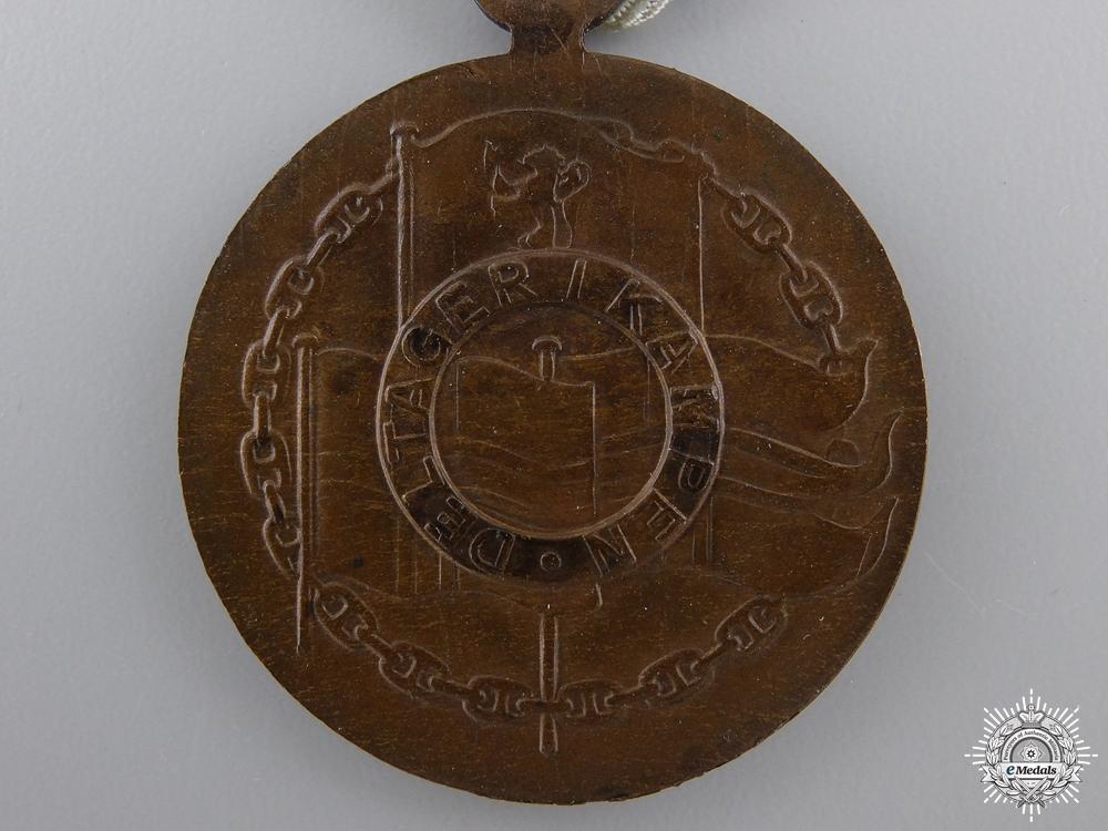 A Second War Norwegian Participation Medal