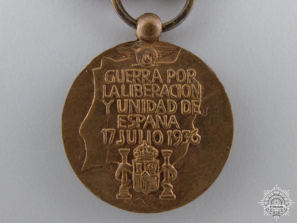 A Miniature Italian Spanish Campaign Medal