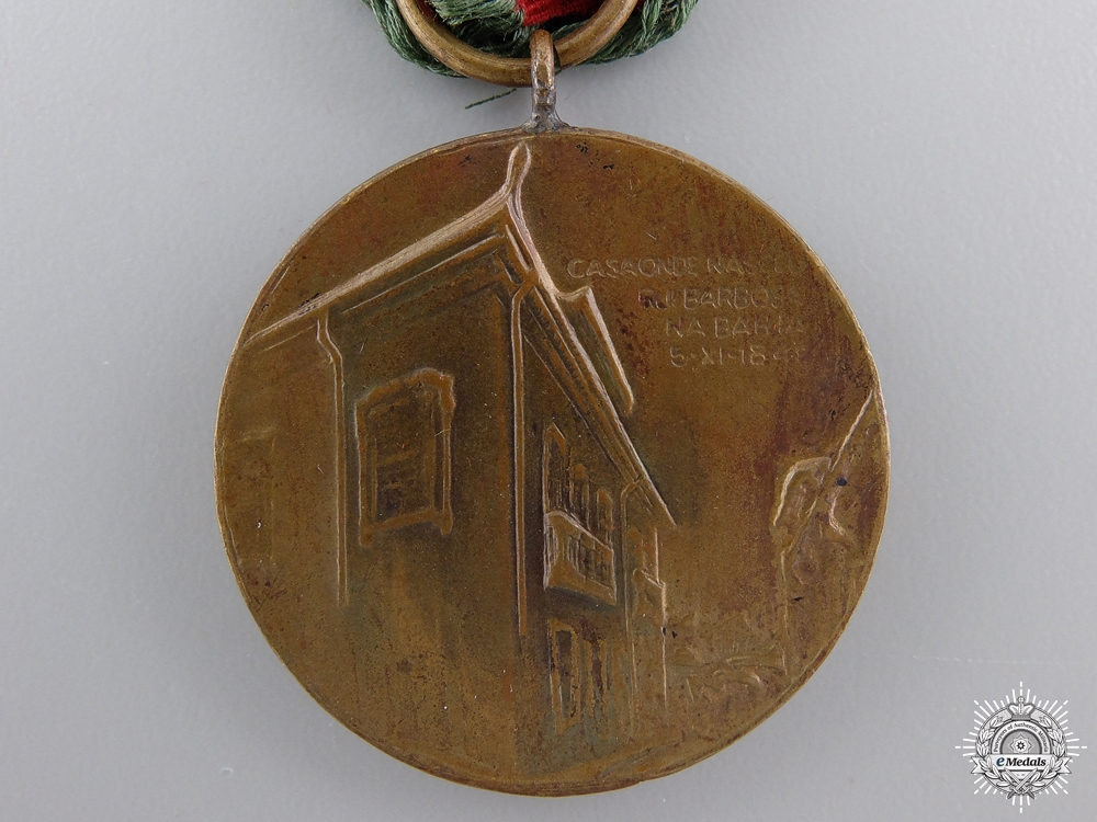 A Brazilian Birth of Rui (Ruy) Barbosa Medal 1849-1949