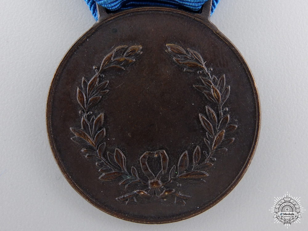 An Italian Social Republic Medal for Military Valour, Bronze Grade, Rare