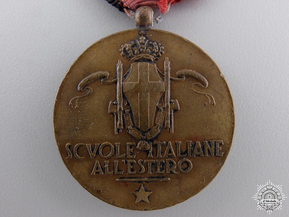 An Italian Emanuel II Medal for Education