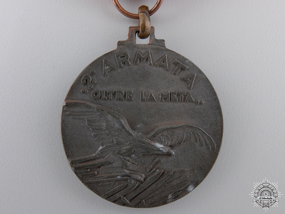 An Italian WWII 2nd Army Commemorative Medal; Bronze Grade