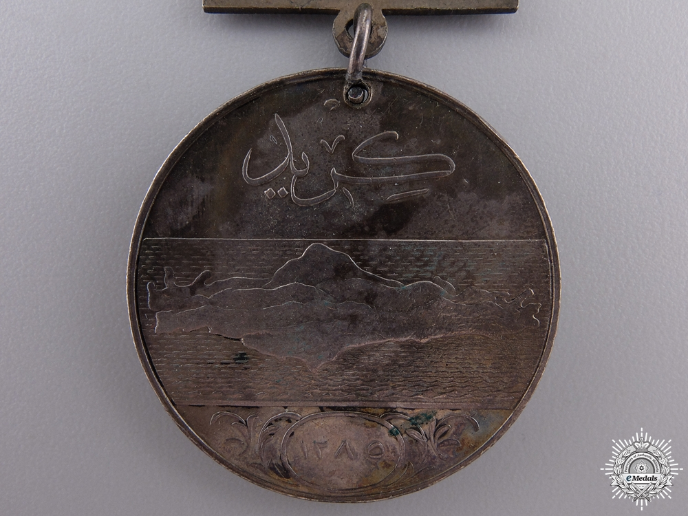An 1868 Turkish Crete Campaign medal