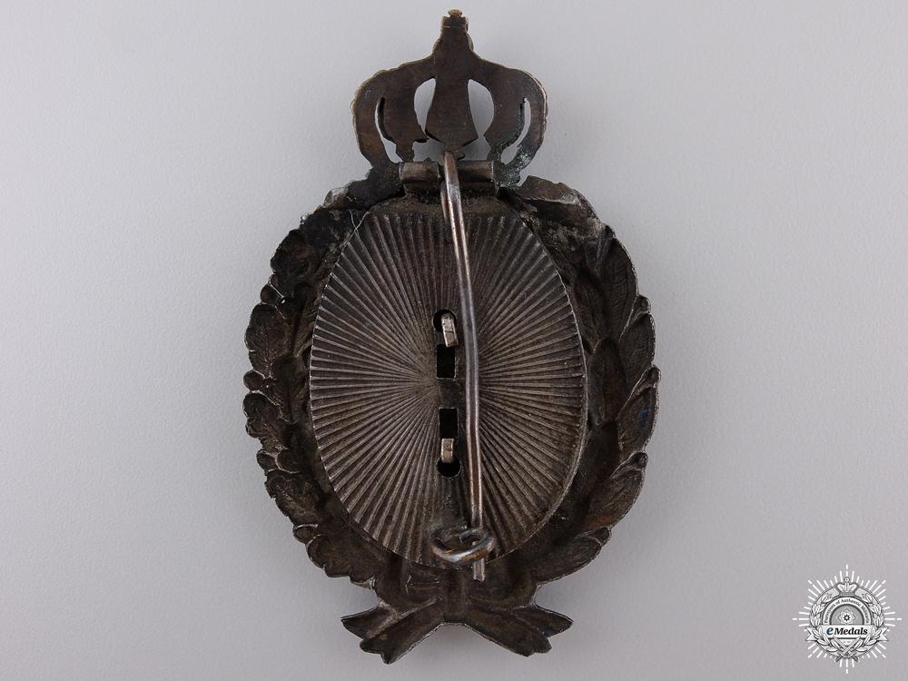 A Scarce Imperial Bavarian Observer's Badge