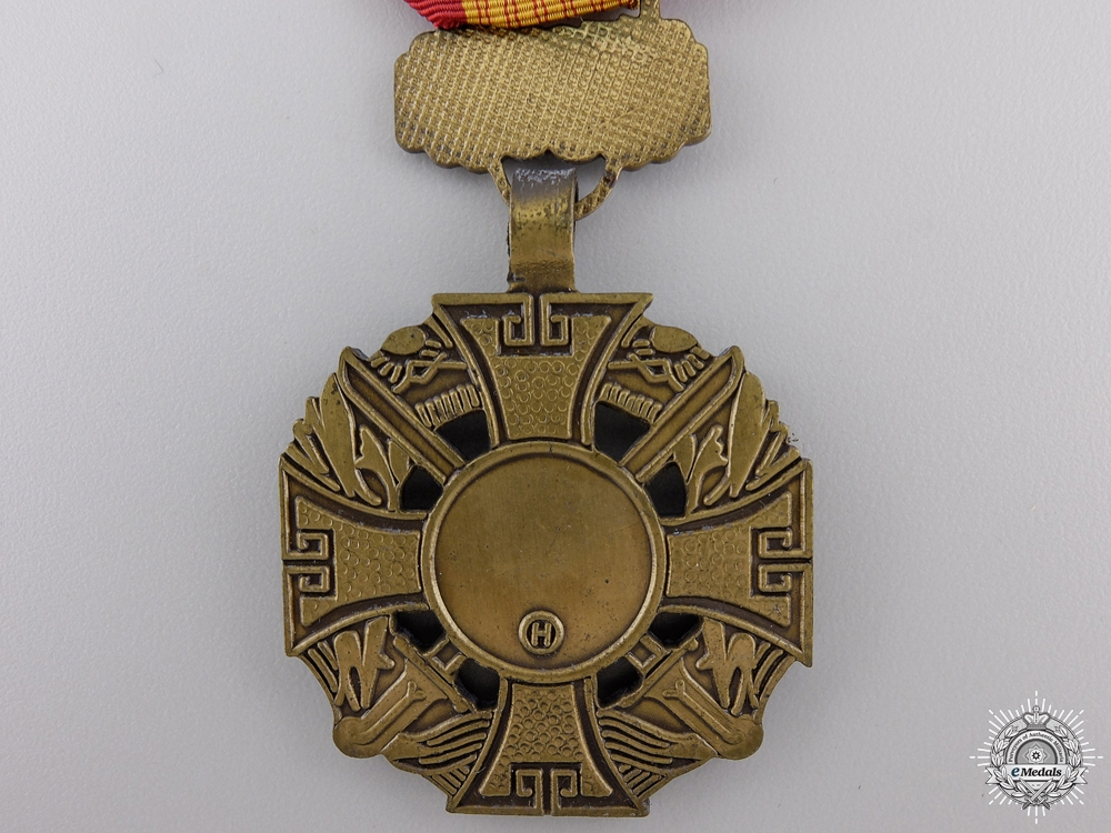 A South Vietnamese Gallantry Cross; Posthumously Issued