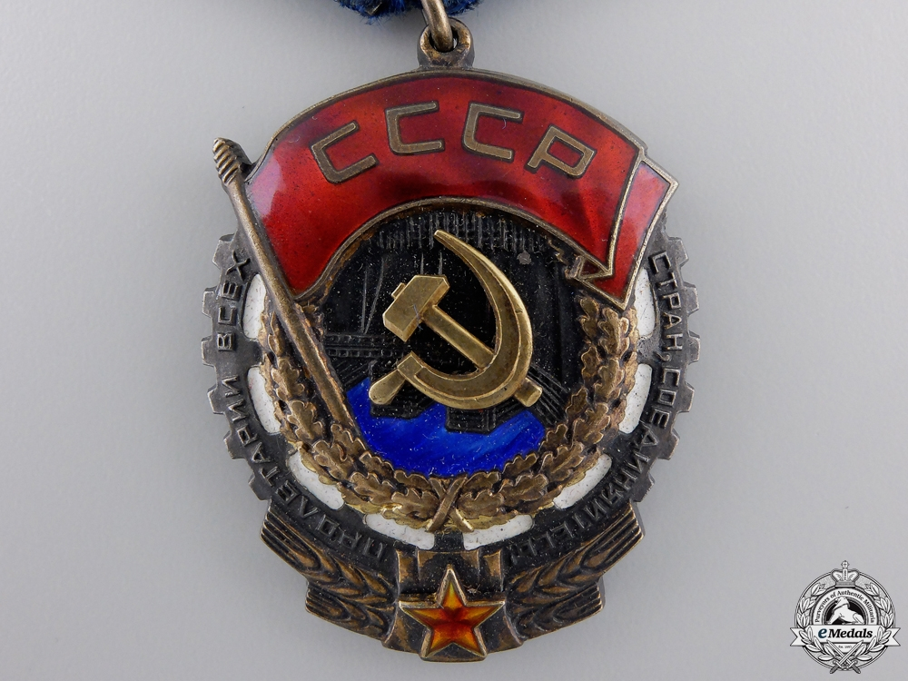 Russia, Soviet Union. An Order of the Red Banner of Labour with Award Booklet