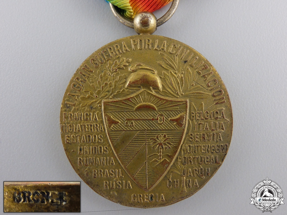 A Cuban First War Victory Medal  consignment #17