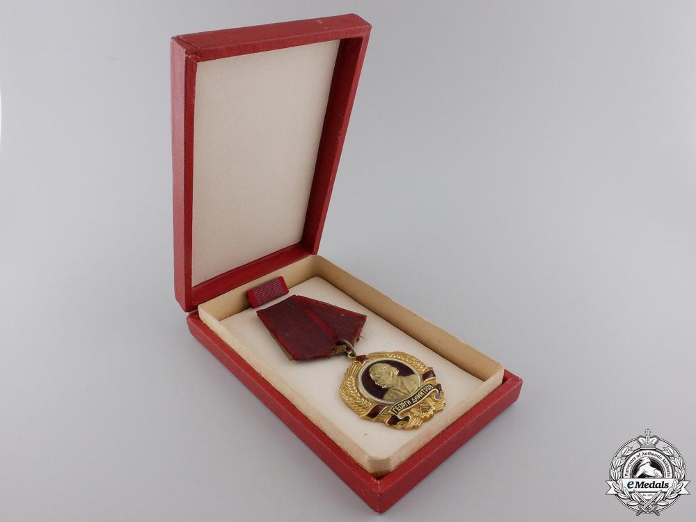 An Order of Georgi Dimitrov in Gold