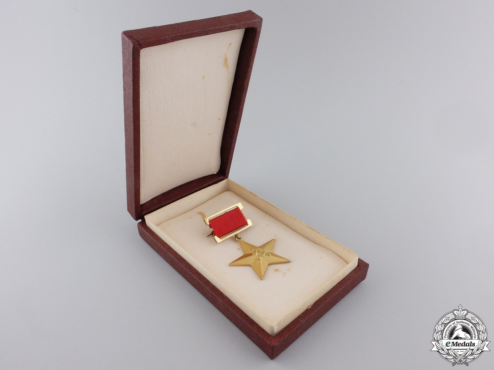 Russia, Soviet Union. A Hero of Socialist Labour in Gold with Case