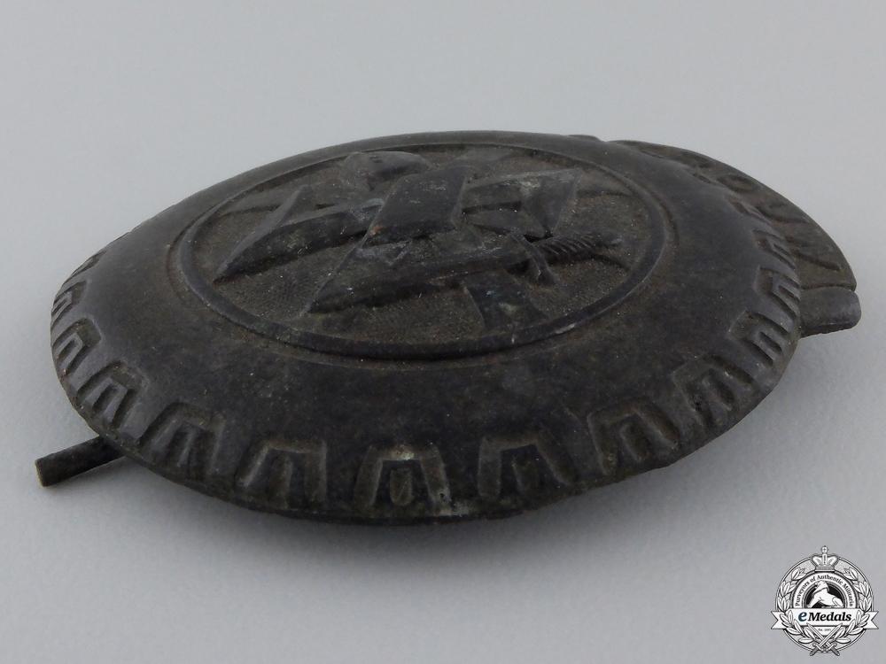 A Rare Dutch NSKK Badge