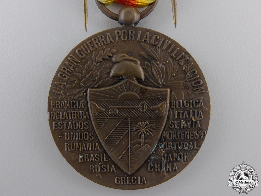 A Rare First War Cuban Victory Medal 1918