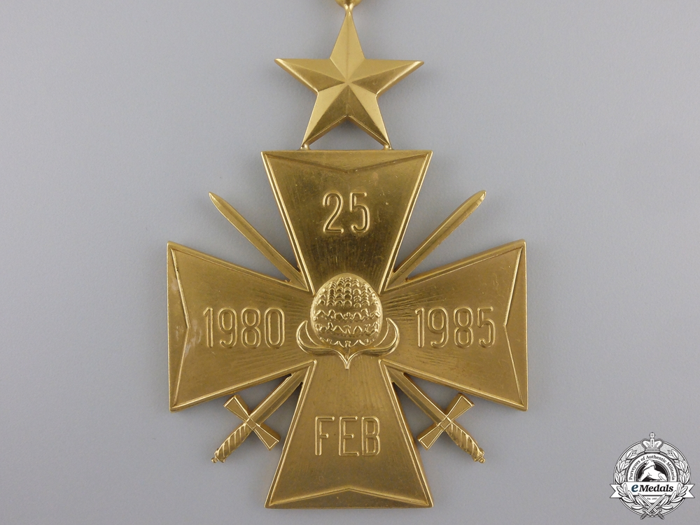A Rare Republic of Suriname Order of Bravery