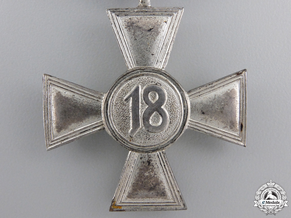 An Army 18 Years Service Award