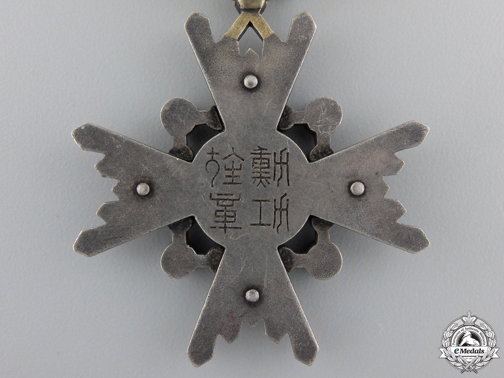 A Japanese Order of the Sacred Treasure; 5th Class.
