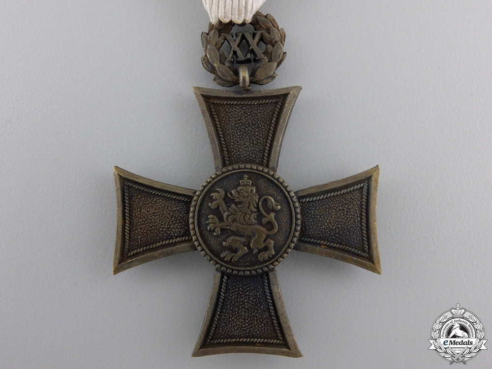 A Bulgarian Long Service Cross; 20 Years