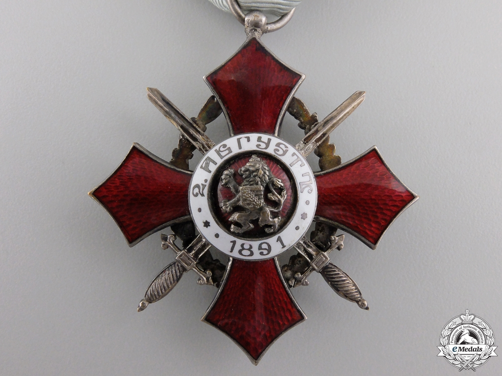 A Bulgarian Order of Military Merit; Fifth Class Cross with War Decoration