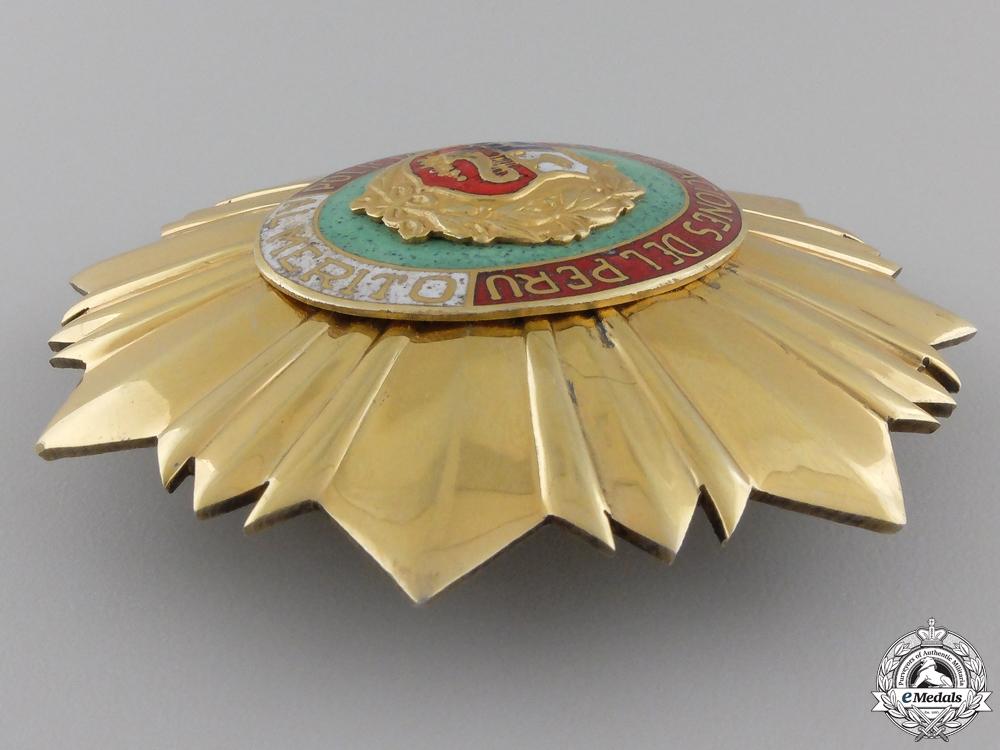 A Peruvian Investigative Police Merit Badge