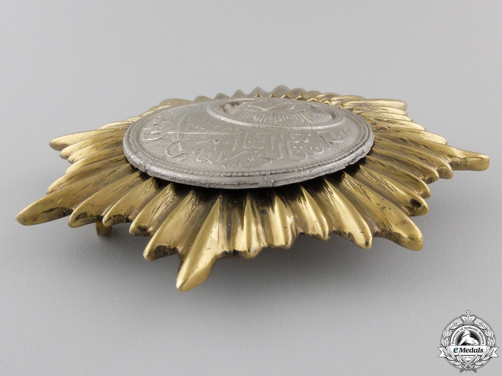 An Order of Istiqlal of Afghanistan; 2nd Class Breast Star