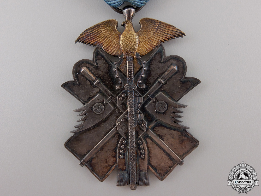 A Japanese Order of the Golden Kite; 7th Class
