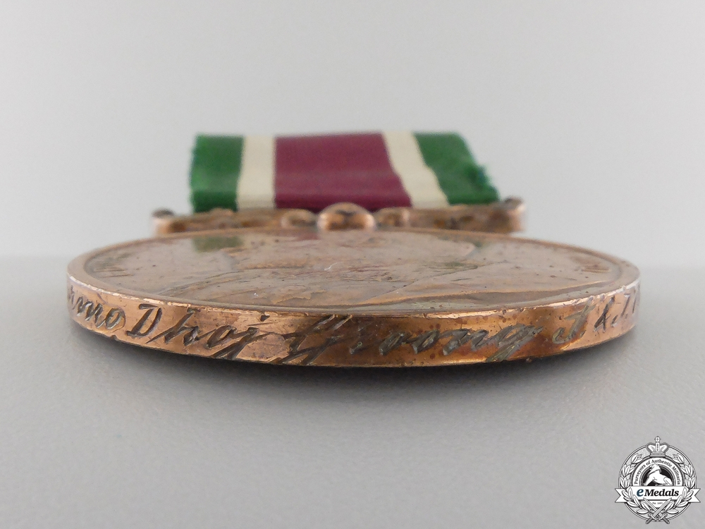 A 1903-1904 Tibet Medal to the Supply and Transport Corps