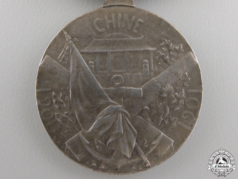 A French Boxer Rebellion Medal 1900-1901