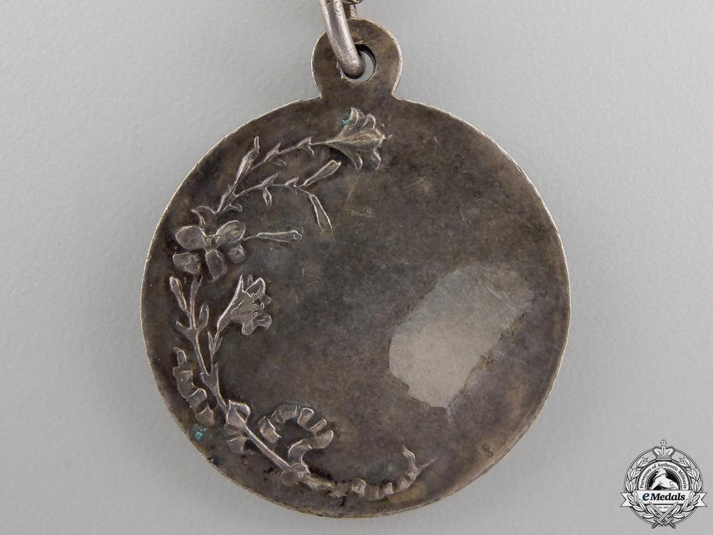 A Vimy Ridge Canadian War Memorial Pilgrimage 1936 Medal