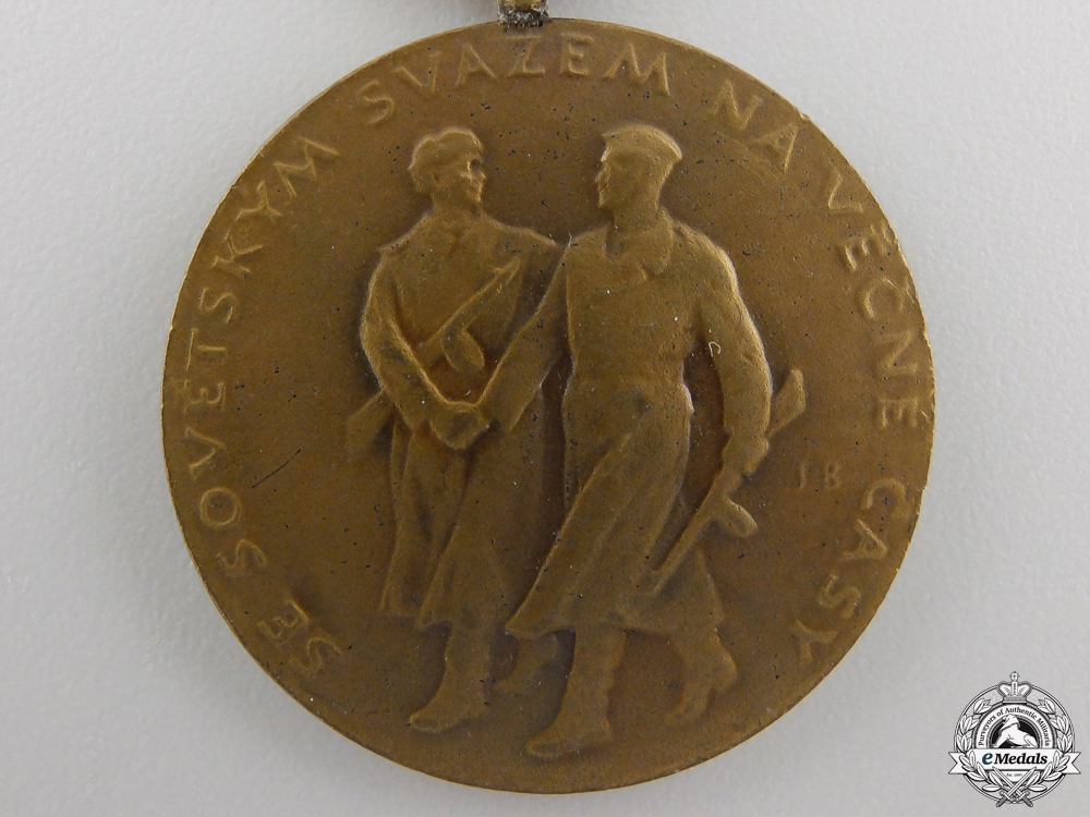 A 1944 Battle of Dukla Pass Medal