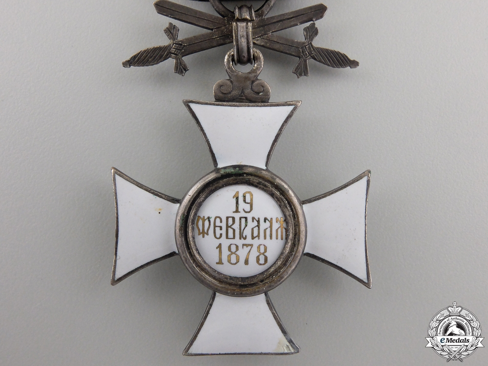 Bulgaria, Kingdom. An Order of St. Alexander with Crown & Swords, Fifth Class Knight, c.1918