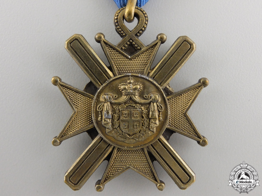 A Serbian 1877-1903 Cross of Takovo