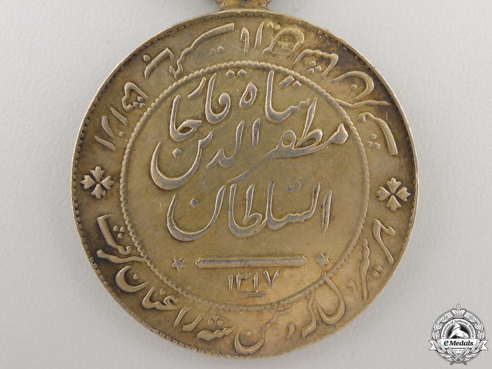 An Iranian Order of Homayoun (Lion and Sun); Merit medal