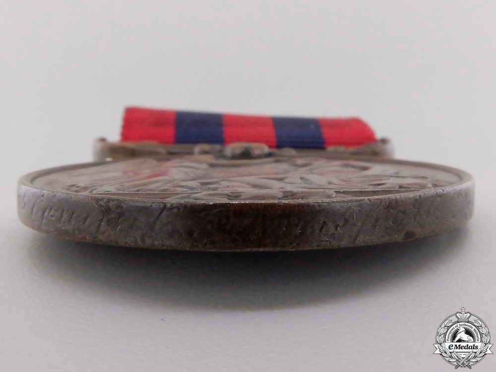 An 1854-1895 India General Service Medal; Bronze Version