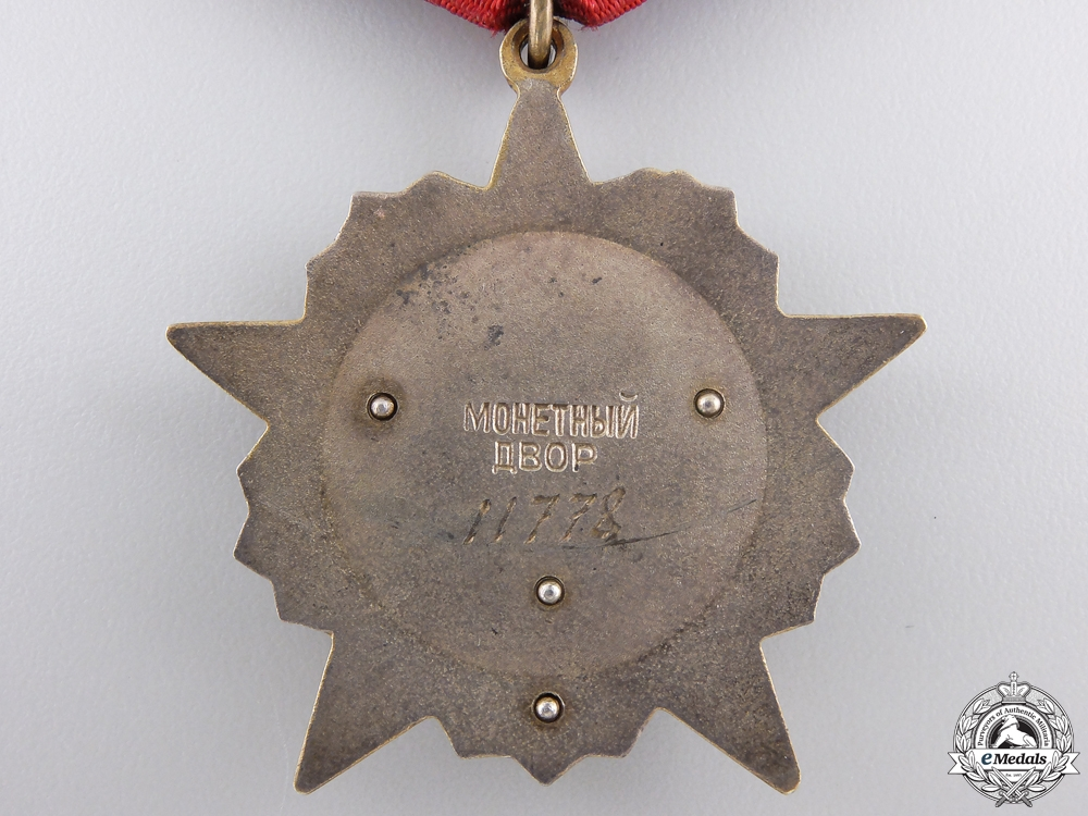 A Soviet Order of the October Revolution
