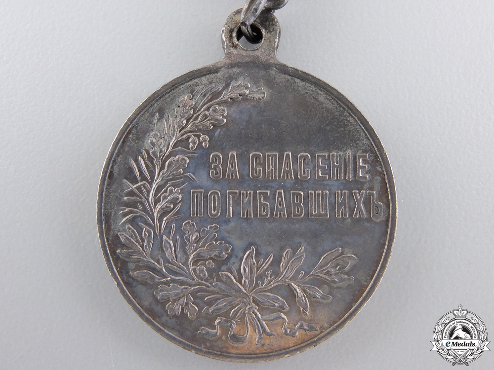 An Imperial Russian Royal Life Saving Society Medal