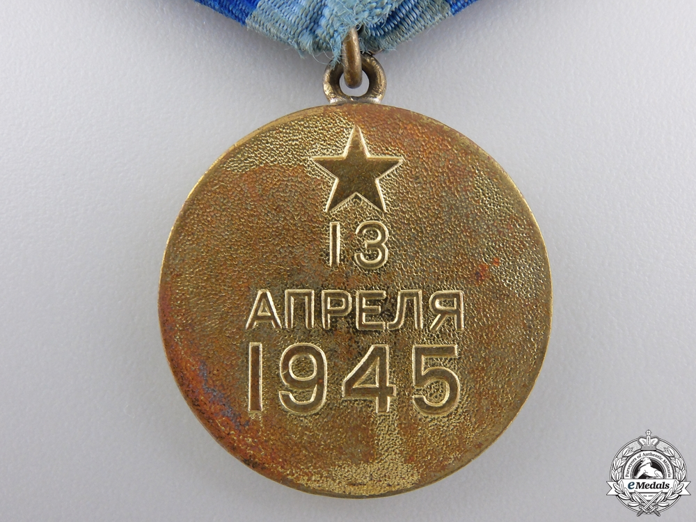 A Soviet Medal for the Capture of Vienna 1945