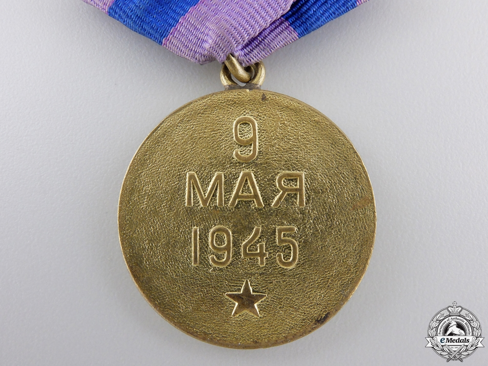 A Soviet Medal for the Liberation of Prague 1945