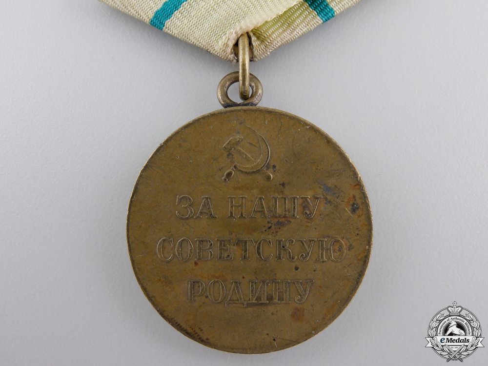 A Soviet Medal for the Defence of Leningrad