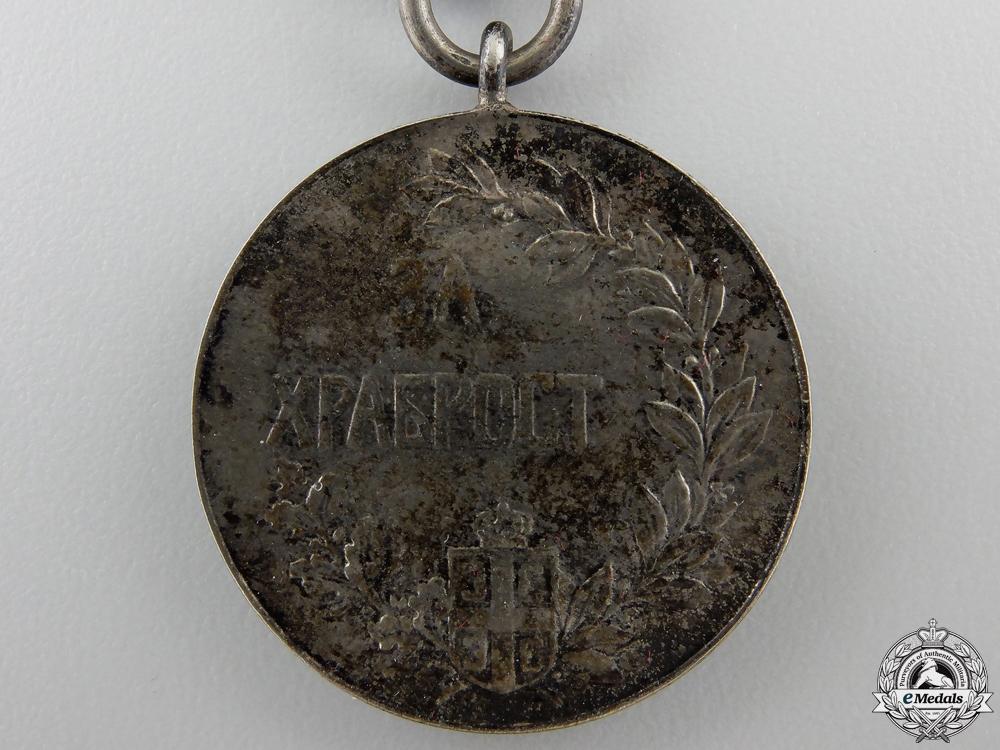 A 1912 Serbian Silver Bravery Medal