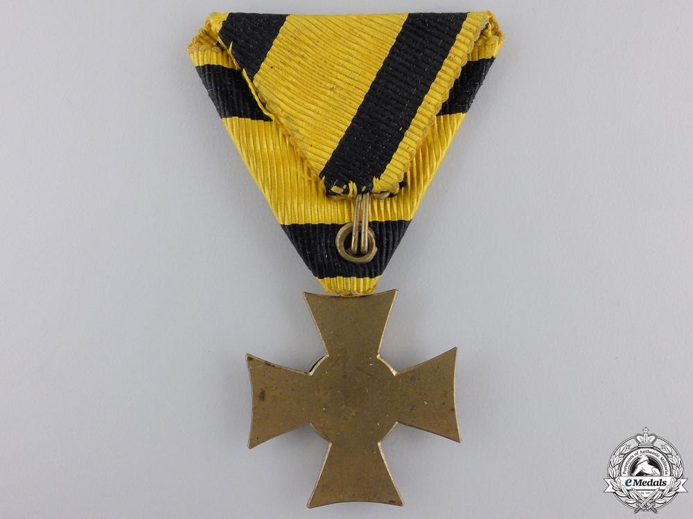 An Austrian Twenty Year Long Service Cross