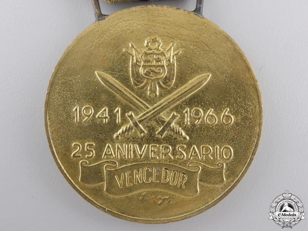 A Peruvian War Against Ecuador Campaign Medal