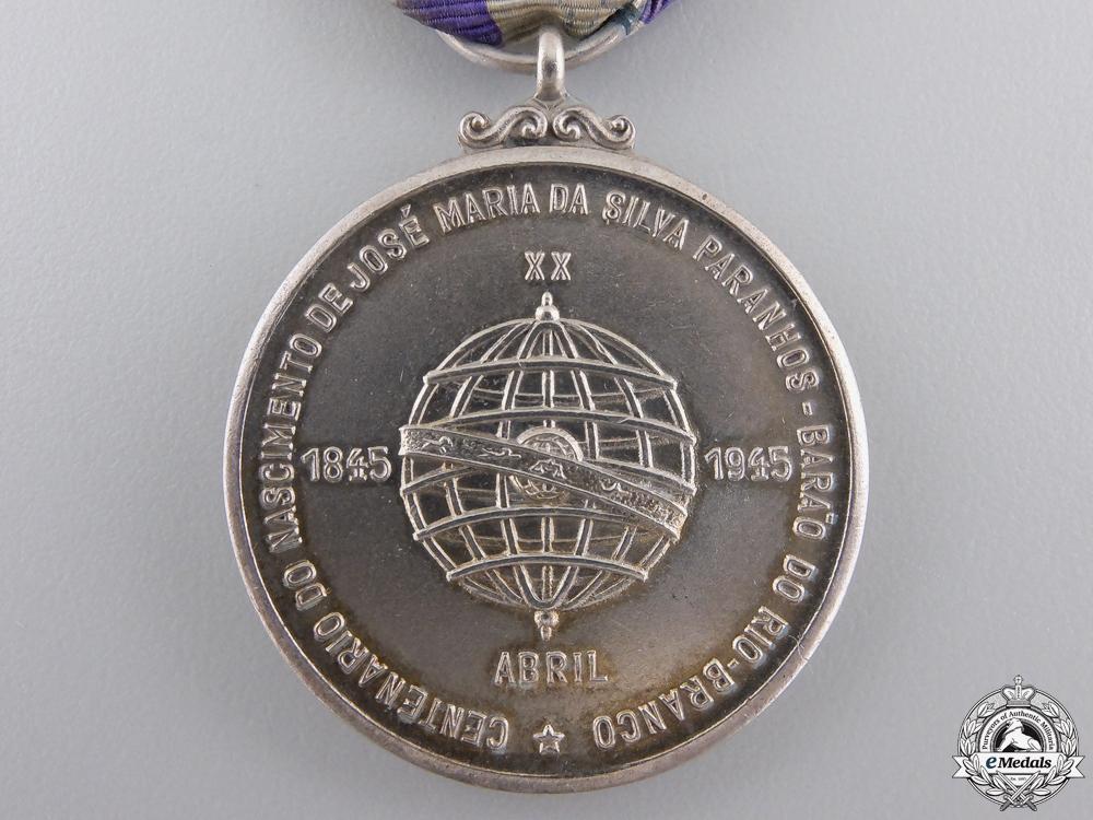 A Brazilian Centennial of the Birth of Jose Maria da Silva Paranhos Medal 1845-1945