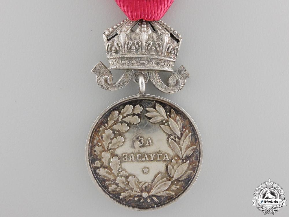 A Bulgarian Medal for Merit
