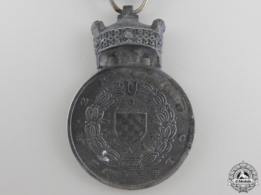 A Croatian Order of King Zvonimir's Crown; Silver Grade Medal