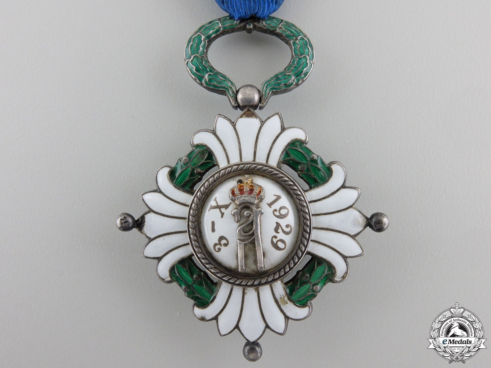 An Order of the Yugoslav Crown; Fifth Class