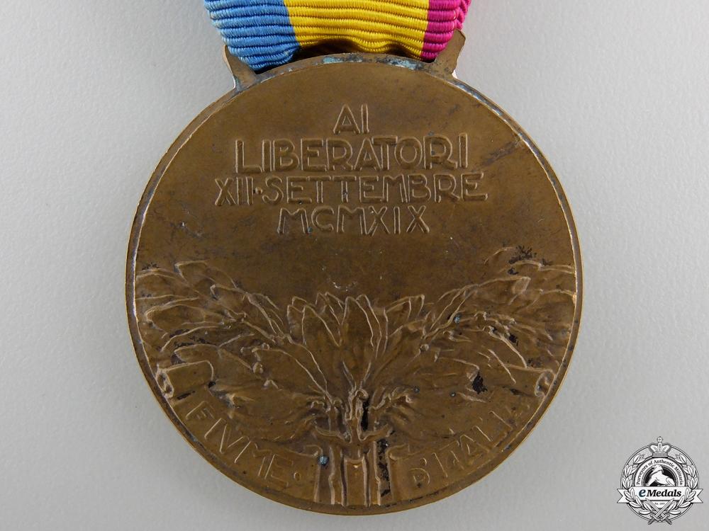 A 1919 Italian Fiume Medal