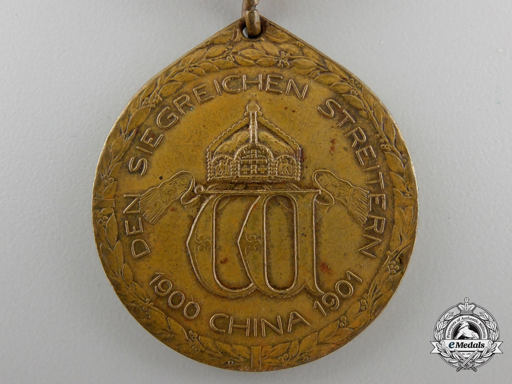 A German Combatant China Campaign Medal 1900