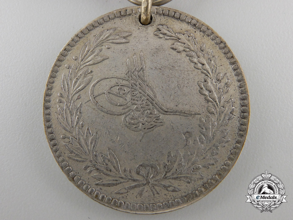 An 1854 Turkish Kars Campaign Medal